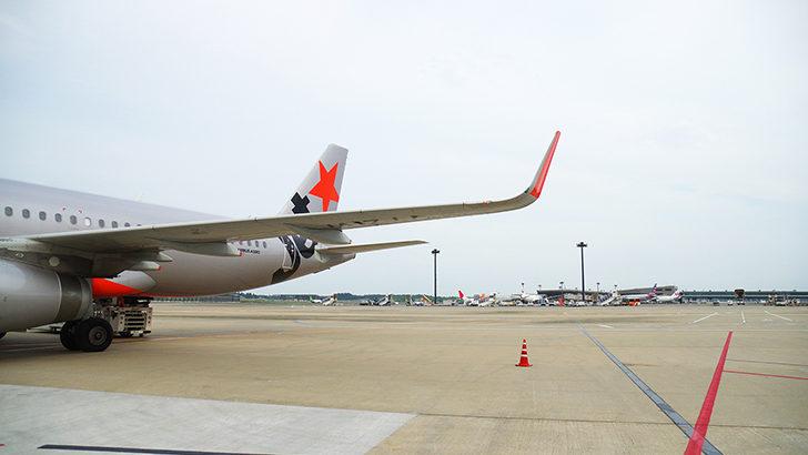 LCCを使って台北に行ってきました!チケットの買い方や成田空港~台湾桃園国際空港までの行き方まで