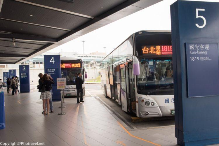台湾桃園国際空港~台北市内への行き方と、電車とバスの乗り ...