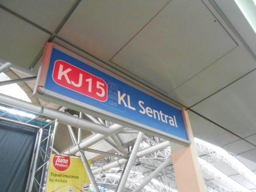 クアラルンプール国際空港から市内までの行き方とマレーシアの電車の乗り方