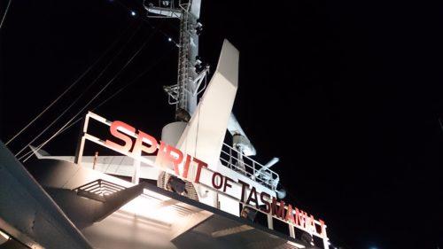 船上レポートします!Spirit of Tasmania ~ スピリット オブ タスマニア