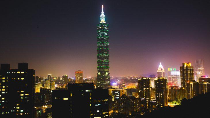 中正紀念堂と台北101は台北旅行には欠かせないおすすめ観光スポット!行き方や料金など徹底解説!